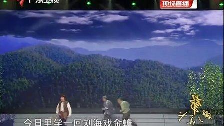 京剧《华子良》选段 王平