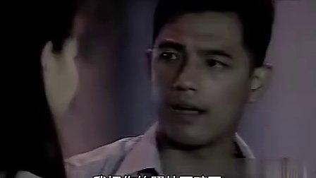 [新唐] 泰语中字 EP11