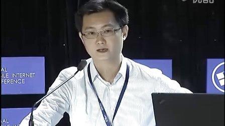 2012移动互联网大会高峰对话-马化腾!