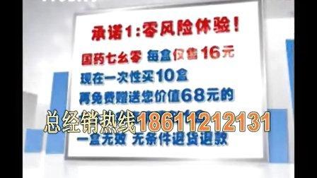 ◆国药710厂家◆国药710官方网站◆郁金银屑片◆哪里可以购买◆治疗哪些病症◆是真的吗◆