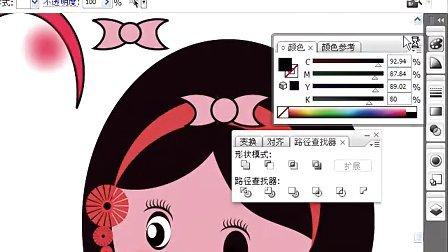 北京电脑培训班,平面设计应用课,如何用AI绘制星形形与卡通人物