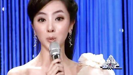 07.康定情歌《玖月奇迹》2011北京巅峰音乐会