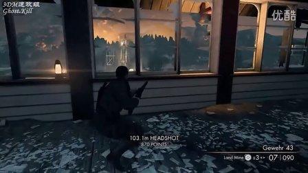 狙击精英v2 最高难度视频攻略 第九章