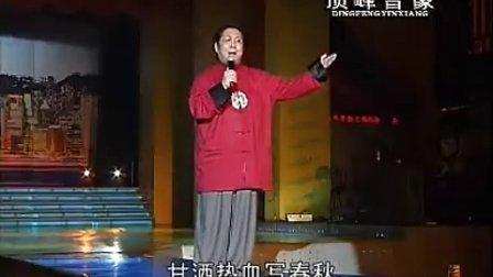 """天王星影音:百年机智歌王""""沙鸥""""现场问题"""