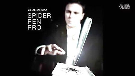 魔术先生正版道具 Spider Pen Pro - Yigal Mesika 漂浮魔术