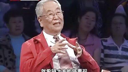 北京卫视养生堂20120122春节特别节目肾脏 郭应禄