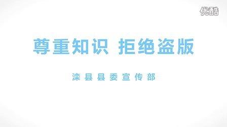 盗版诗的魅力-高清(720 25p)