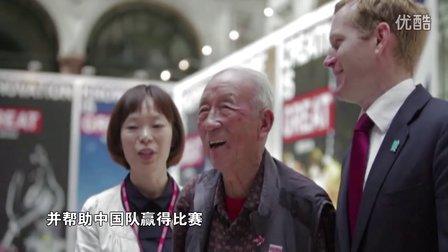 中国篮球元老64后重返伦敦看奥运