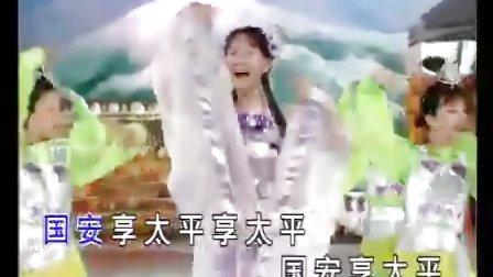 卓依婷-家和万事兴,经典歌曲,卓依婷专辑,卓依婷演唱会.卓依婷(高清dvd版)