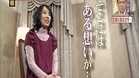 元宝塚星組娘役万理沙ひとみ-JR福知山線脱線事故-