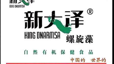 广东公共频道广告投放代理 今视传媒020-83313822或 020-61293691