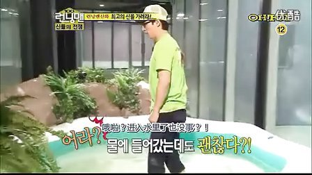 【TVXQ】20120624 Running Man