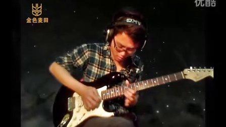 电吉他独奏《给地藏一点爱》 青岛金色麦田吉他学校