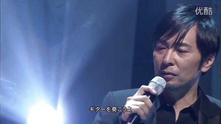 120616 MUSIC FAIR 渡辺麻友×德永英明×住岡梨奈×押尾コータロー「真夜中のギター」