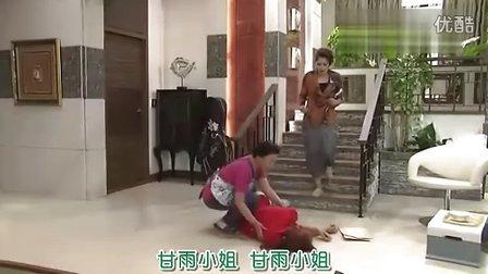 「韩剧」我人生的甘雨 李多熙 金海仁 申珠雅 52集(韩文中字)相关的图片