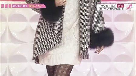 TOKYO BRANDNEW GIRLS 121122 - 1
