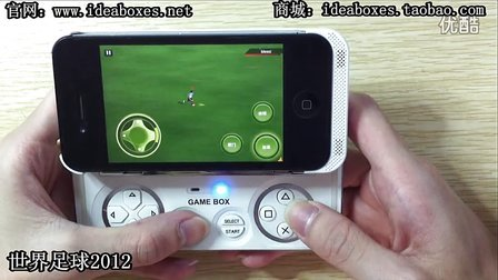 GAMEBOX iphone44S 游戏手柄 苹果游戏手柄