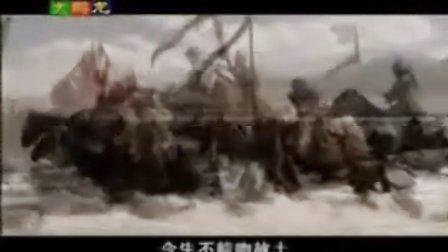 韩磊-东归路(电视剧《东归英雄传》剧中完整版)