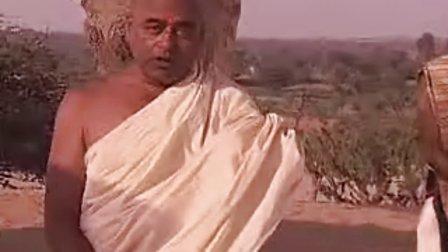 upanishad ganga episode 15 full