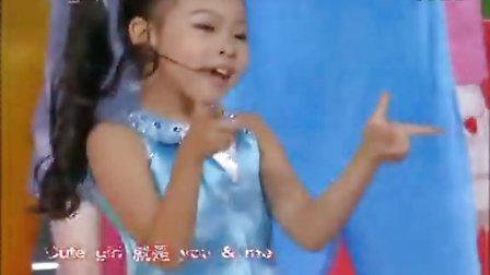 《可爱女孩》2012儿童歌曲大奖赛颁奖晚会