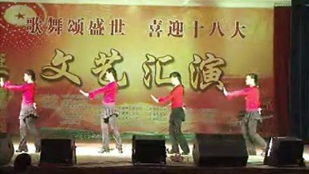 太湖县牛镇镇歌舞颂盛世  喜迎十八大群众文艺汇演中