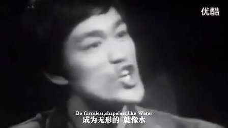 【独家中英特效字幕】首发Be Water My Friend! Bruce Lee Remix_高清