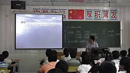七年级数学优质课视频下册《确定与不确定》