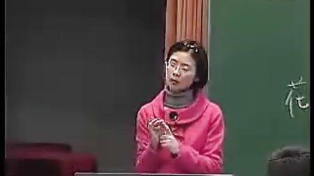优酷网-八年级语文作文优质课展示下册《紫藤萝瀑布》苏教版曾老师-0001-all