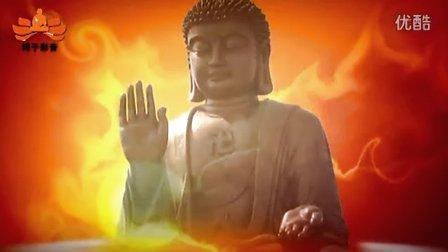 佛教音乐 佛教歌曲《阿弥陀佛》云泉法师