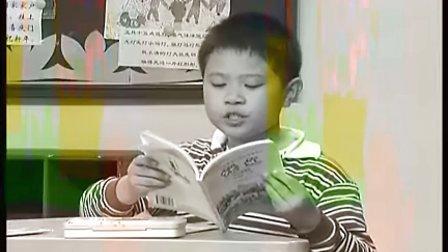 四年级下册《触摸春天一》人教新课标小学四年级语文优质示范课