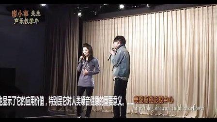 咽音与歌唱  美声 廖小宁声乐教学音乐会 04-味道