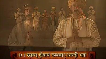 hindi movie Upanishad Ganga Episode 29