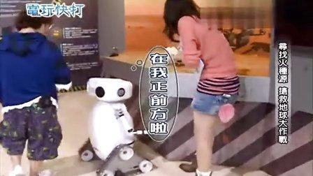 电玩快打2012-11-11(纳豆 安心亚 )