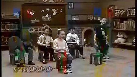 小学音乐一年级优质课展示唱歌《小雨沙沙沙》