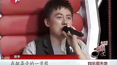 """郭一凡再战""""声动""""复活赛获全场最高分"""