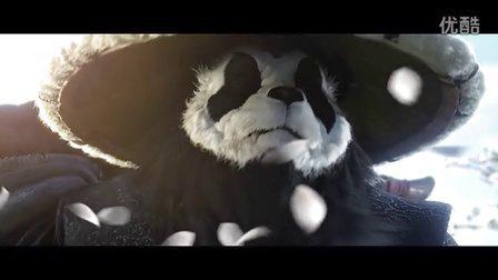 《魔兽世界:潘达利亚的迷雾》英文版 过场动画