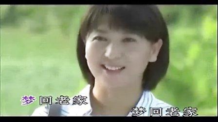 闫学晶-老家KTV(电视剧《女人当官》插曲 制作:夫甲影音)