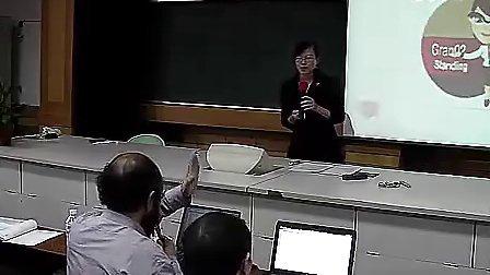 浙江省2010英语说课比赛10