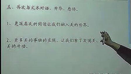 语文说课小学语文说课视频《莫高窟》语文说课语文面试试讲学习