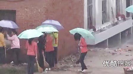 【拍客】2012开学季--学哥学姐沐雨打扫校园迎新生