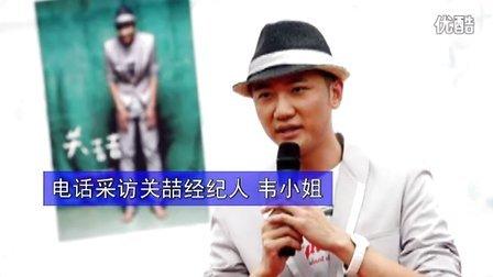 【拍客】中国好声音选手关喆深陷抄袭门 独家采访当事人