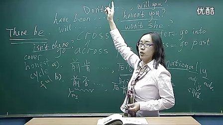It039 s a nice day isn039 t it八年級下册初中英語课堂实录