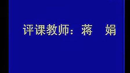 【语文说课】小学语文说课视频:五年级  《黄河的主人》 语文面试  语文试讲