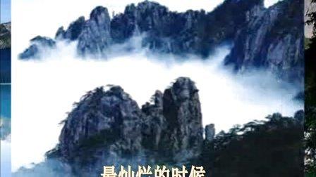 重庆巫溪旅游最好玩的地方 朝阳洞乡(出人头地)邱灵