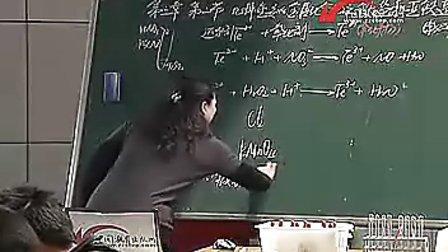 高中化学铁的化合物 2010全国高中化学优质课评选暨观摩活动视频专辑
