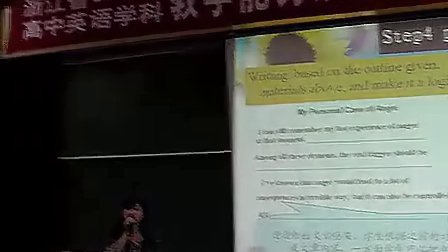 浙江省2010英语说课比赛22