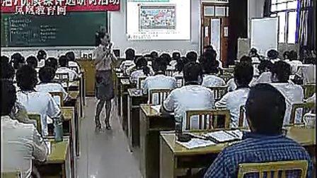 高中政治用联系的观点看问题3 2010年江苏省思想品德高中政治优质课比赛视频专辑