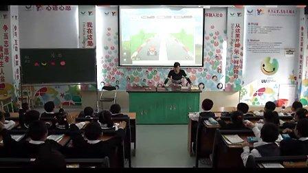 小学数学一年级《左右》宝安实验学校管叶琴深圳市网络课堂小学数学同步课堂优秀课例