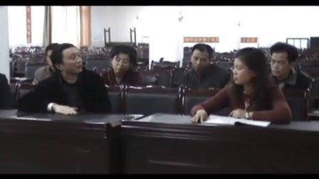 崇州市树德怀远中学 黄永红《有理数的乘法》