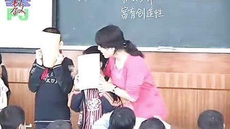 四年级面具小学四年级美术优质课教学实录展示